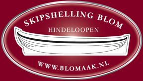 Scheepshelling Blom